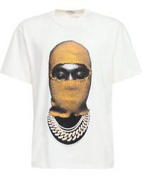 ih nom uh nit - Mask リラックスコットンtシャツ - Lyst