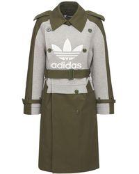 adidas Originals Пальто Из Хлопковой Саржи - Зеленый