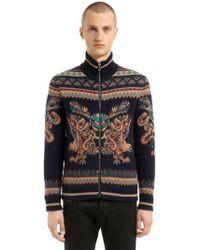 Roberto Cavalli - Zip-up Wool Jacquard Knit Cardigan - Lyst