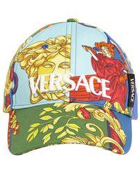 Versace Medusa Renaissance コットンキャップ - マルチカラー