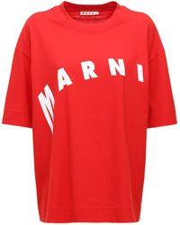 Marni - ロゴプリントコットンtシャツ - Lyst