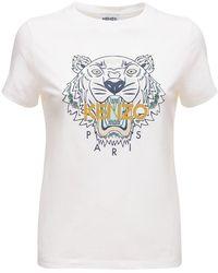 KENZO - Classic Tiger コットンtシャツ - Lyst