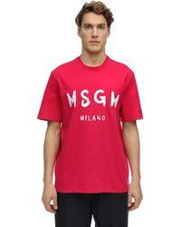 MSGM - ビニールロゴ コットンジャージーtシャツ - Lyst