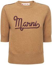 Marni ウールニットセーター - ブラウン