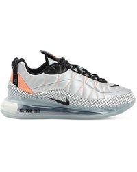 Nike MX-720-818 schuh - Mettallic