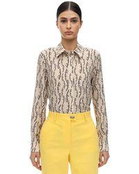 Ferragamo Рубашка Из Шелкового Крепдешина - Естественный