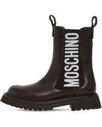 Moschino - Кожаные Ботинки-комбат 50mm - Lyst