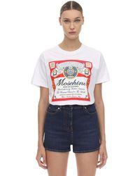 Moschino - オーバーサイコットンジャージーtシャツ - Lyst