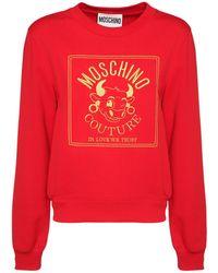 Moschino コットンスウェットシャツ - レッド