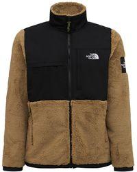"The North Face Jacke Aus Fleece ""denali"" - Mehrfarbig"