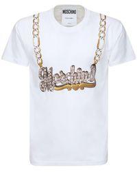 Moschino - Chain コットンtシャツ - Lyst