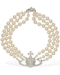 Vivienne Westwood Dreireihige Halskette Mit Kunstperlen - Mehrfarbig