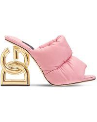 Dolce & Gabbana 90's Logo パデッドナイロンミュール 75mm - ピンク
