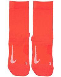 Nike Court クッションソックス2足組み - レッド