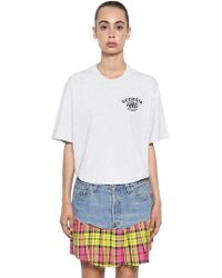 Vetements - Printed Cotton Jersey T-shirt - Lyst