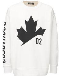 DSquared² オーバーサイズコットンジャージースウェットシャツ - ホワイト