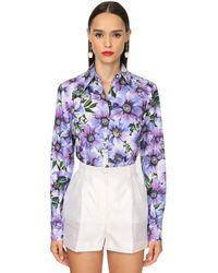 Dolce & Gabbana Рубашка Из Хлопка Поплин - Пурпурный