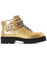 Moschino Ботинки Из Металлизированной Кожи 40мм - Металлик