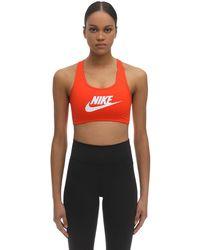 Nike Futura スポーツブラ - オレンジ
