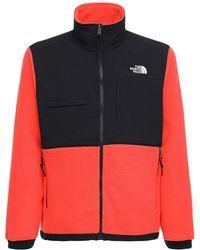 "The North Face Куртка ""denali 2"" - Многоцветный"