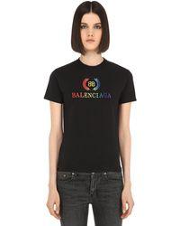 Balenciaga T-shirt Aus Baumwolljersey Mit Logo - Schwarz