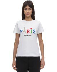 Balenciaga - Parisコットンジャージーtシャツ - Lyst