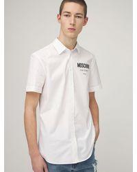 Moschino Рубашка Из Поплин С Логотипом - Белый