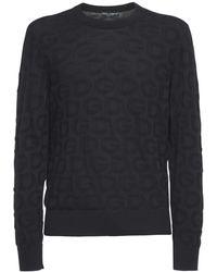 Dolce & Gabbana インターシャシルクニットセーター - ブラック