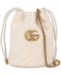 Gucci Mini Gg Marmont 2.0 Leather Bucket Bag - White