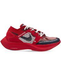 "Nike Sneakers ""gyakusou Zoomx Vaporfly"" - Rot"