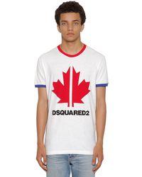 DSquared² - Very Very Dan Fitジャージーtシャツ - Lyst