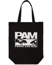 P.a.m. Perks And Mini Сумка Из Хлопка - Черный