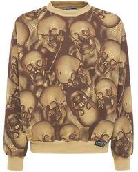 Formy Studio Sweatshirt Aus Baumwolle Mit Druck - Braun