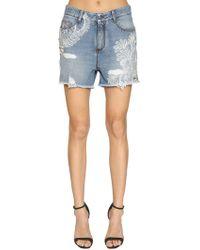 Ermanno Scervino - Washed Cotton Denim Shorts W/ Lace - Lyst