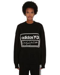 Y-3 - Wool Knit Sweater - Lyst