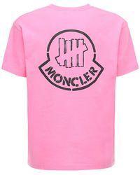 Moncler Genius - Футболка Из Джерси - Lyst