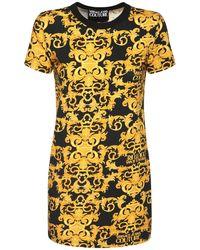 Versace Jeans Couture コットンジャージーミニtシャツ - マルチカラー
