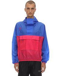 "Nike Anorak De Techno ""Nrg Acg"" Con Capucha - Azul"