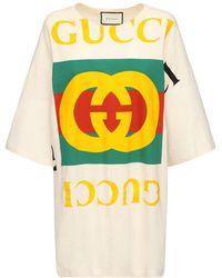 Gucci Robe Oversize En Coton Imprimé - Jaune