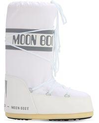 Moon Boot ウォータープルーフナイロンスノーブーツ - ホワイト