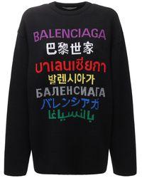 Balenciaga Languages ジャカードウールニットセーター - ブラック