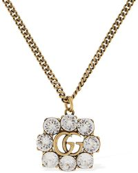 Gucci - Gg Marmont ネックレス - Lyst