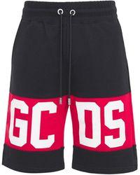 Gcds - ロゴバンドコットンショートパンツ - Lyst