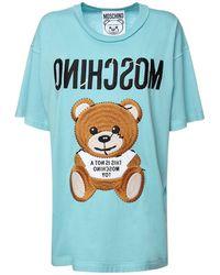 Moschino Teddy Bear コットンジャージーtシャツ - ブルー
