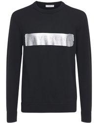 Givenchy ウールニットセーター - ブラック