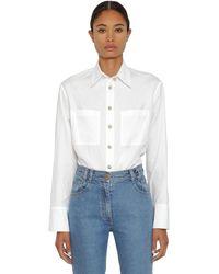 Balmain コットンポプリンシャツ - ホワイト