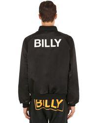 """Billy Куртка-бомбер """" Team"""" - Черный"""