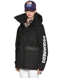 DSquared² - Hooded Nylon Ski Jacket - Lyst