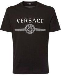 Versace Футболка Из Хлопкового Джерси С Принтом Логотипа - Черный