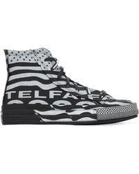 "Converse Sneakers ""chuck Taylor 70"" - Schwarz"